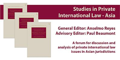 Studies in PIL - Asia Series